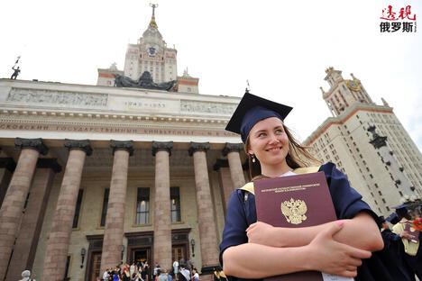 university graduate CN