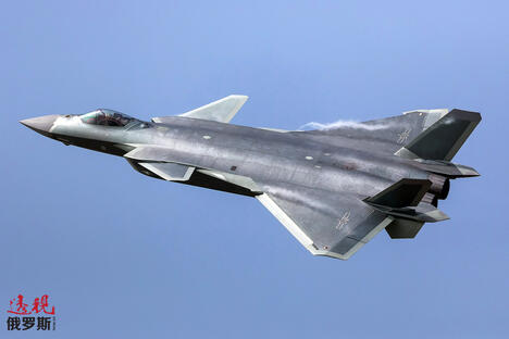 The J-20 fighter aircraft CN