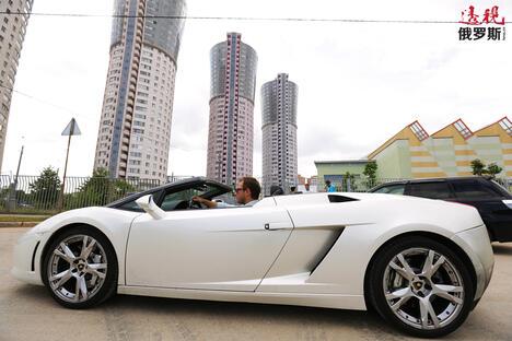Lamborghini CN