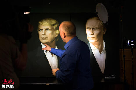portrait of  Donald Trump with a portrait of Vladimir Putin CN