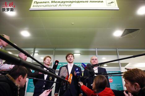 Russian chess grandmaster Karjakin CN