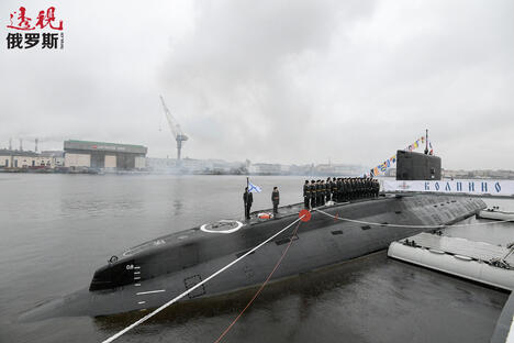 submarine to the Russian Navy CN