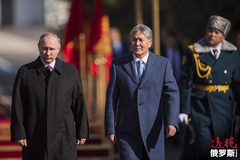 Putin and Atambaev