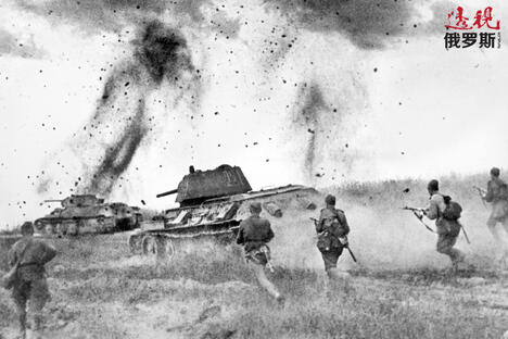 Kursk battle