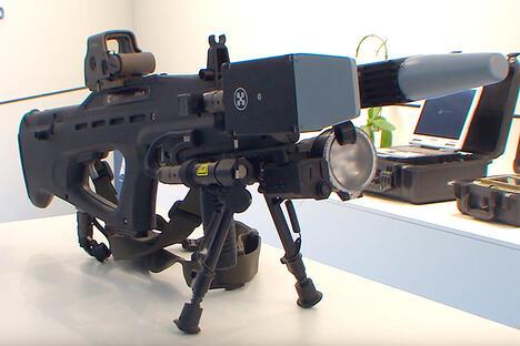 REX-1 anti-drone gun