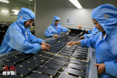 China gadget making