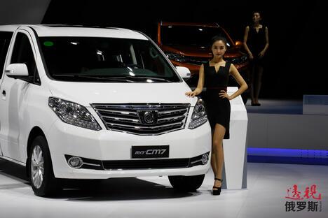 Dongfeng Motors