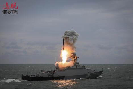Kalibr missile