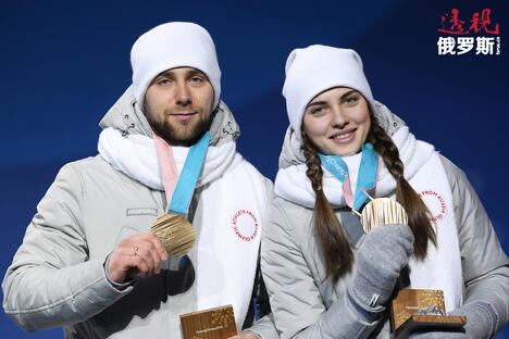 Krushelnitsky and Bryzgalova