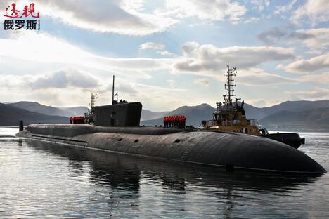 Vladimir Monomakh submarine