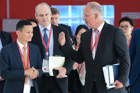 East Economic forum