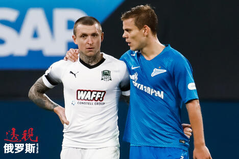 Mamaev and Kokorin