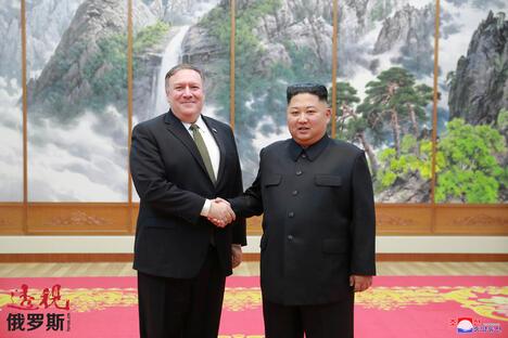 Kim Jong-un and Pompeo