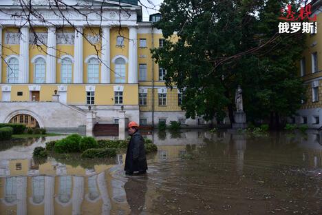 Moscow flood