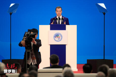 Medvedev in China