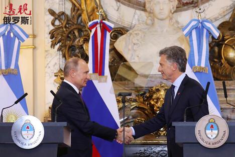 Putin and Macri