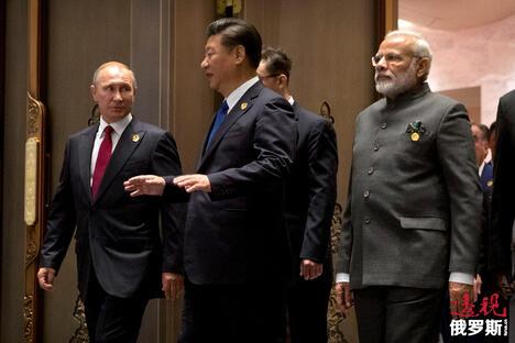 Putin Xi Modi