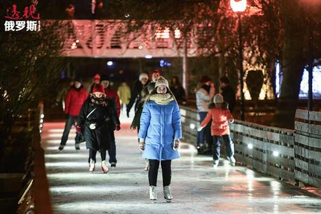 Moscow skating rink