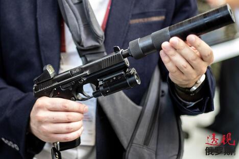 Kalashnikov pistol