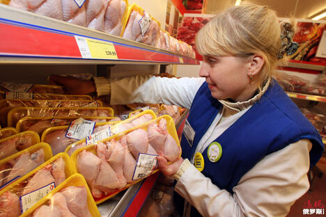 Russia Poultry