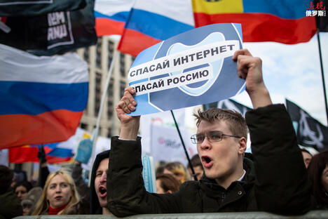 Russia Internet Protests