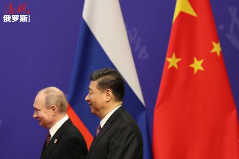 Putin and Xi in China