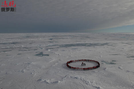 Tourists at the North Pole