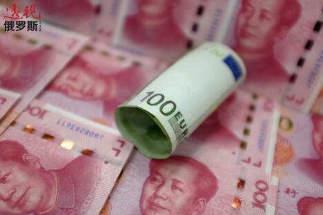 Yuan and euro