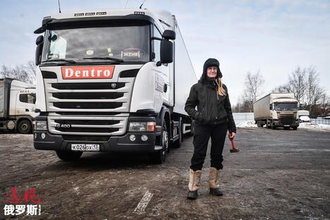 Woman long distance driver