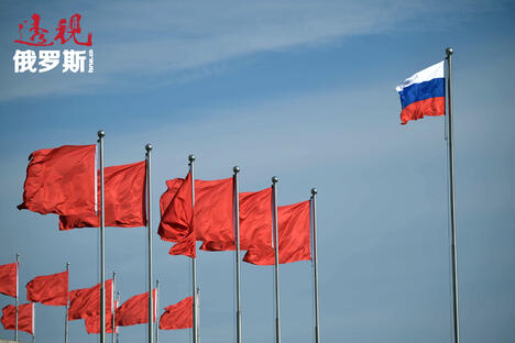 Flags  (Russia, China)