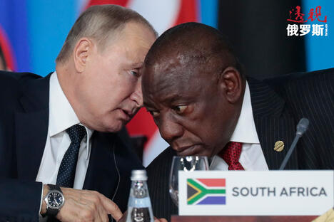 Putin and Ramaphosa