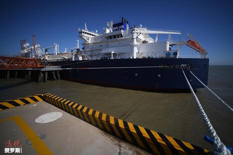 Gas tanker ship