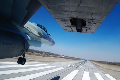 Open Skies Arms Control Treaty