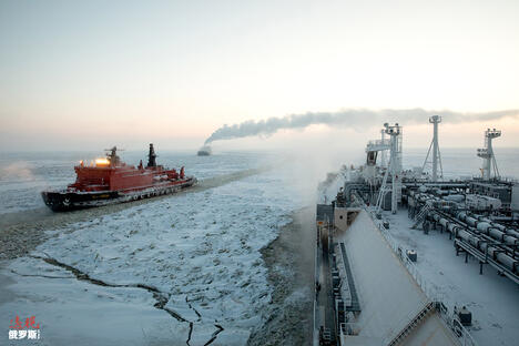 Icebreaker and Ice class LNG carrier