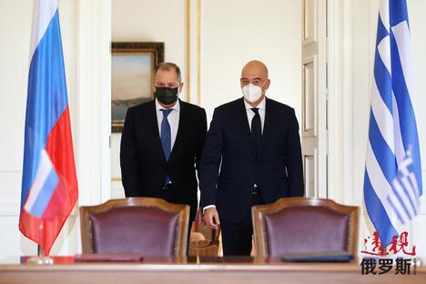 Lavrov in Greece