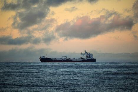 "Oil Tanker ""Mikhail Lazarev"""