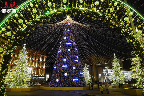 Moscow New Year Decorations