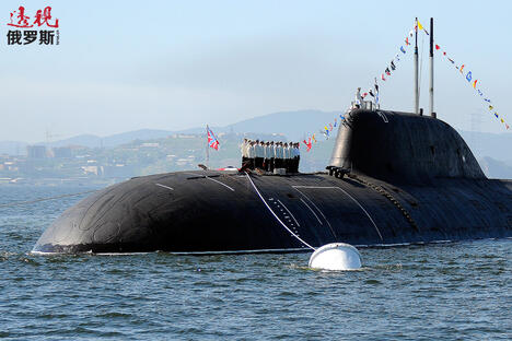 Akula-class submarine CN