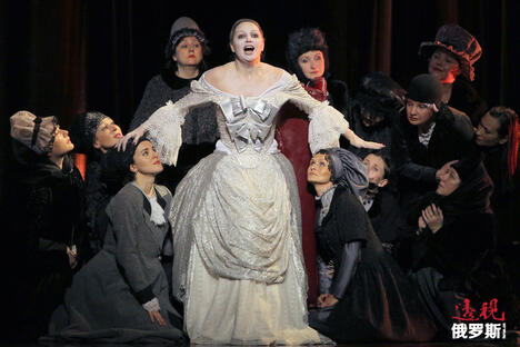 The Queen of Spades Opera