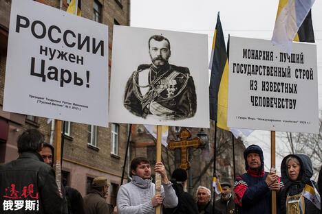 Czar's Russian March