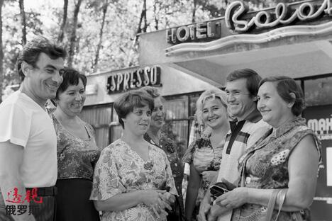 Soviet tourists