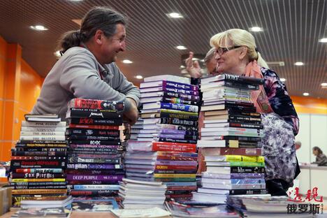 Moscow book fair CN
