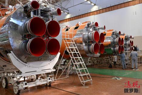 Rocket Soyuz-2