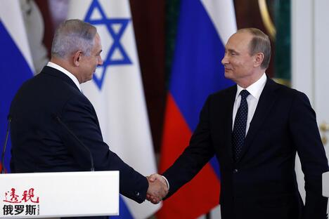 Benjamin Netanyahu CN