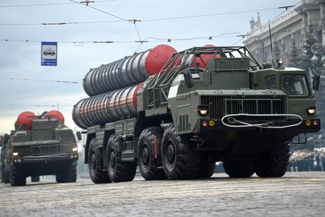 S-400 Triumph Air Defence Missile System
