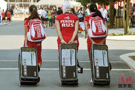 Russian athletes CN