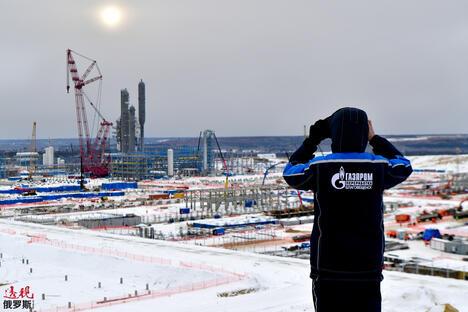 Gas Processing Plant in Amur Region