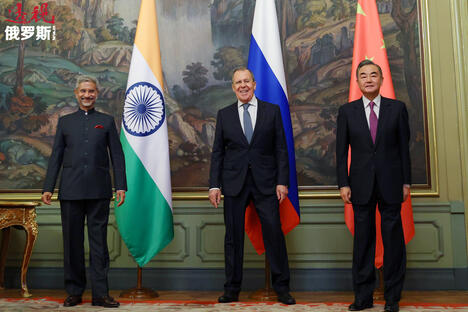 India Russia China Foreign Ministers