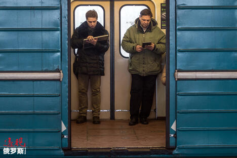 in the Moscow Metro CN