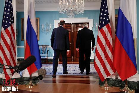 Lavrov Tillerson